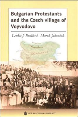 "Представяне на книгата на Ленка Будилова и Марек Якоубек ""Bulgarian Protestants and the Czech village of Voyvodovo"""