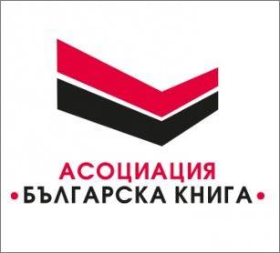Отворено писмо от председателя на Управителния съвет на АБК до министрите на културата и финансите на Република България. По повод кризата, причинена от коронавируса COVID-19